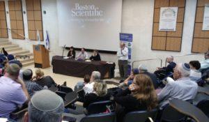 JLM-BIOCITY-Event-What Global Companies seek in Israeli Bio-Entrepreneurship