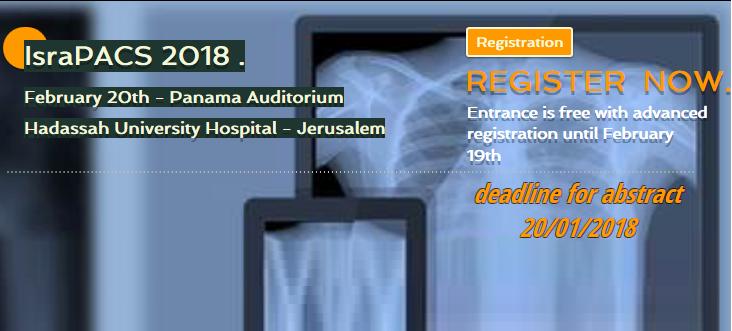 Feb 20 ISRAPACS *Hadassah University Hospital*