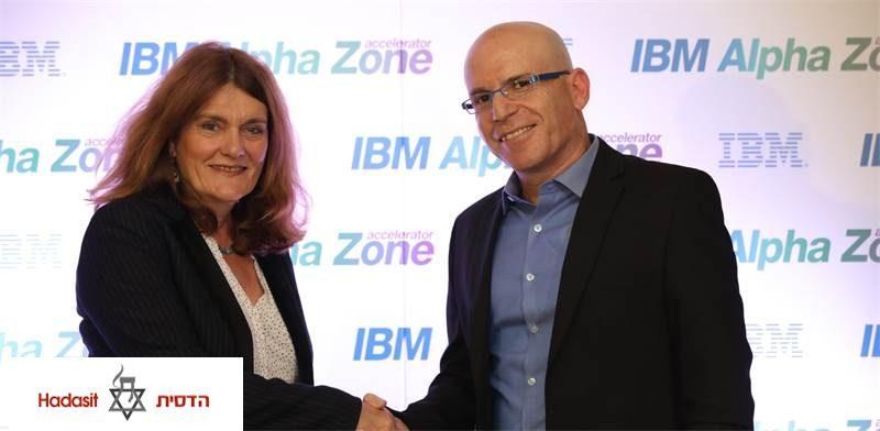 JLM-BioCity ehealth accelerator Hadassah Hadassit IBM