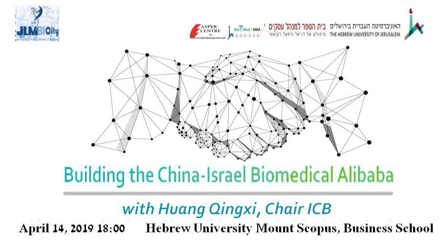 Sunday, April 14, 2019 Building the China-Israel Biomedical Alibaba with Huang Qingxi